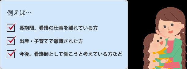cat16_04_img03.png