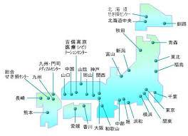 全国労災病院MAP.jpg