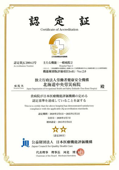 authorization_img.jpg