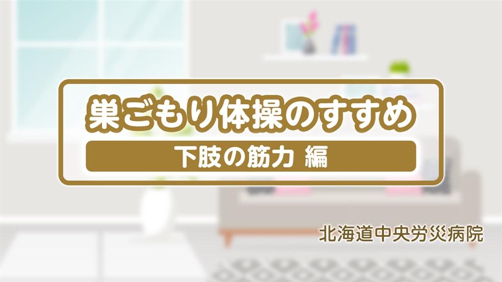 sugomori_01.jpg