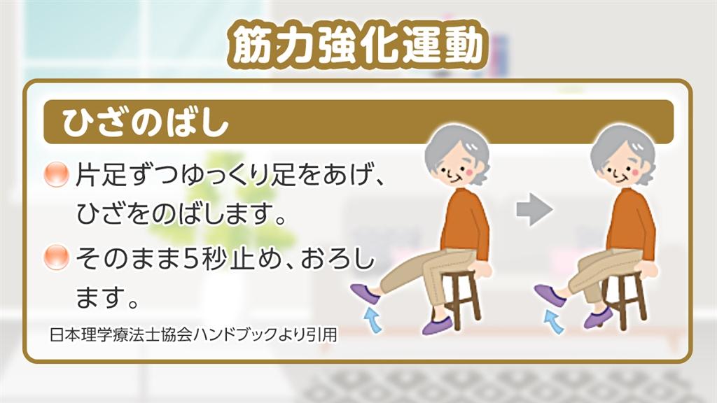 sugomori_04.jpg