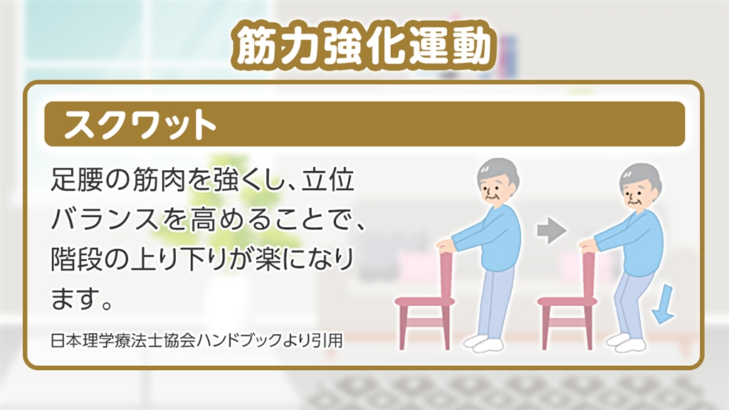 sugomori_05.jpg