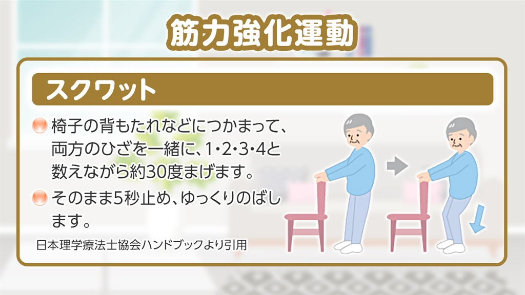 sugomori_06.jpg