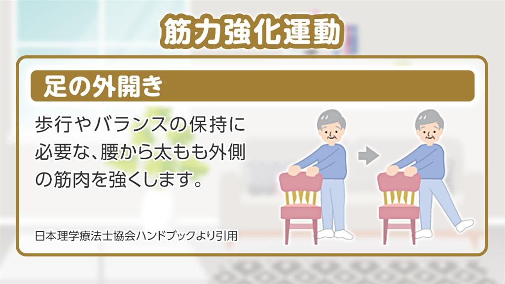 sugomori_09.jpg
