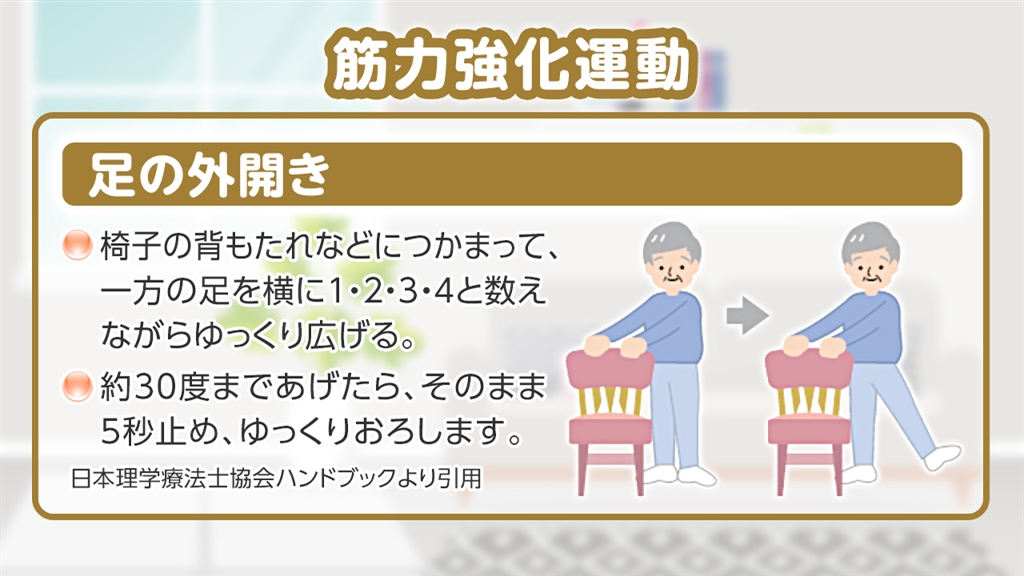 sugomori_10.jpg